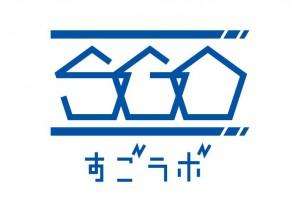 スゴラボ(ロゴ)